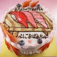 お寿司や食べ物のイラストケーキ【5号~】