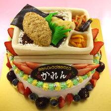 お弁当の立体ケーキ