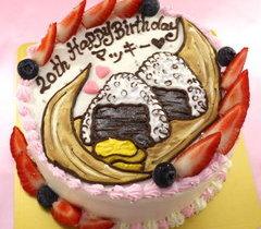 おにぎりのイラストケーキ【5号~】