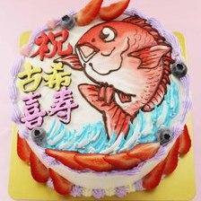 魚のイラストケーキ【5号~】