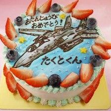 【店頭受取】戦闘機のイラストケーキを作りました