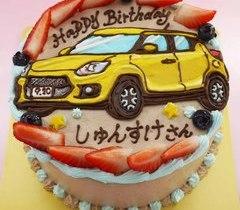 車のイラストケーキ【5号~】