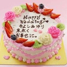 【店頭受取】ウェディングをイメージしたお手紙ケーキを作りました