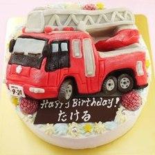 【全国配送】消防車の立体ケーキをお作りしました