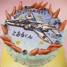 戦闘機のイラストケーキ【5号4~5人用¥5,100~】