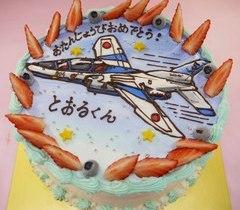 戦闘機のイラストケーキ【5号~】