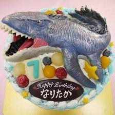 【全国配送】モササウルス(恐竜)の立体ケーキをお作りしました