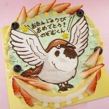 【店頭受取】スズメのイラストケーキを作りました