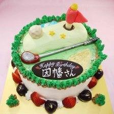 ゴルフコースの立体ケーキ【5号5~7人用¥6,000~】