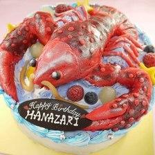 【全国配送】海老・ザリガニの立体ケーキをお作りしました