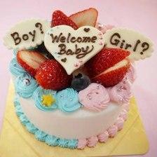 【店頭受取】男の子かな?女の子かな?ジェンダーリビールケーキをお作りしました