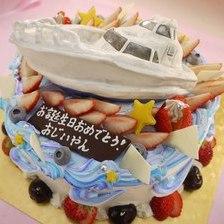 【店頭受取】船の立体ケーキを作りました