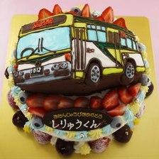 【店頭受取】バスの立体ケーキを作りました